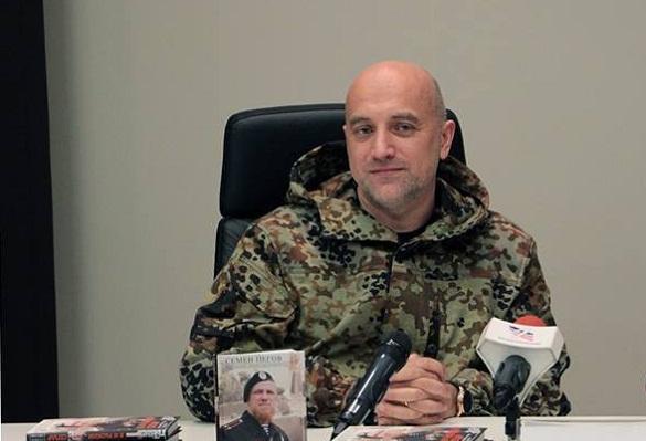 Прилепин о Малороссии: В Донецке хотели сделать сюрприз для Мос