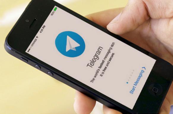 Житель Приморья получил условный срок за репост в Telegram. 401736.jpeg