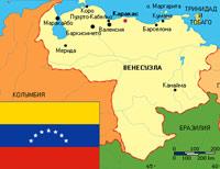 Россиянам больше не нужна виза в Венесуэлу