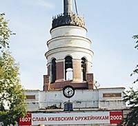 Производитель автомата Калашникова стал банкротом