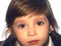 Похищенная во Франции Элиза  - в руках венгерской полиции