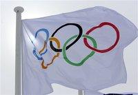 В продаже появились официальные сувениры Сочи-2014. Олимпиада