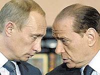 Путин обсудит с Берлускони вопрос о производстве автомобилей в