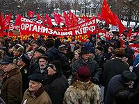 Коммунисты подвергнут критике прошедшие 11 октября выборы