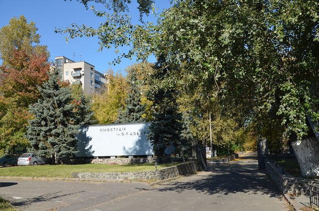 Украинскую киностудию имени Довженко выставят на продажу. Отлетались: Украина ликвидировала КБ Антонов Читайте больше