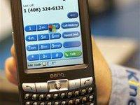 Россиян обязали регистрировать мобильники. 257745.jpeg