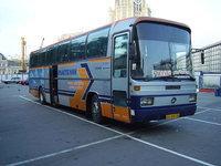 Билет на автобус можно будет купить только с паспортом. 258855.jpeg