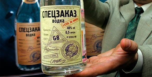 Пьянству бой: Украинским военным запретили продавать алкоголь. водка алкоголь