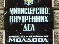 Молдавских полицейских осудили за причастность к наркоторговле