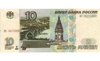 Доллар растет, но рубль укрепляется