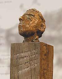 Четвертый памятник Осипу Мандельштаму