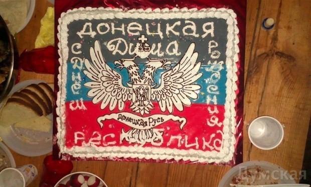Ворвавшись на частную вечеринку, СБУ изъявла  пистолет и торт, украшенный символикой ДНР. 320752.jpeg