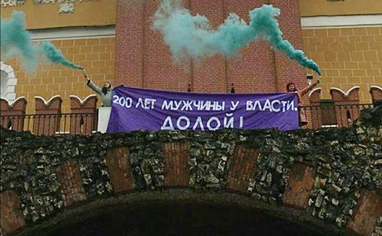 Феминистки с дымовыми шашками устроили акцию