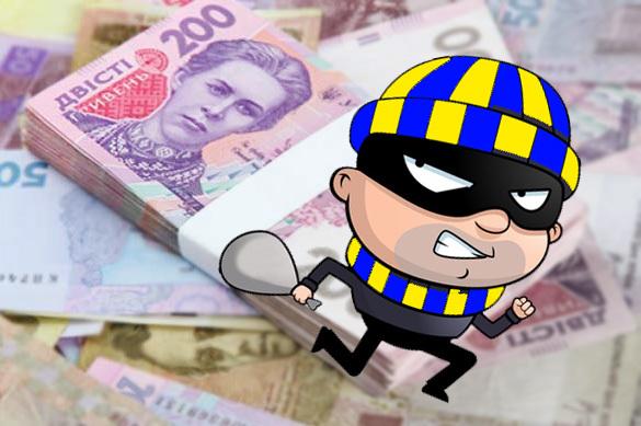 Международный скандал: Нацбанк Украины разворовал кредит