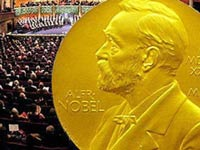 Нобелевская премия стала немного больше