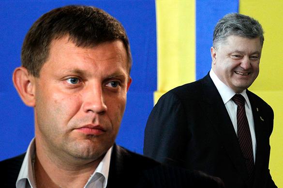 Глава ДНР согласен разговаривать с Порошенко в случае прекращени