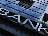 Американские банки начинают возвращать долги государству