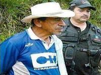 В Колумбии арестован местный