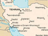 В Иране назначен новый глава судебной власти
