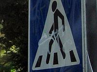 Иномарка сбила троих детей на тротуаре. 257756.jpeg