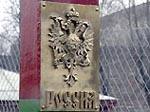 Литва никак не определится с визами для граждан стран СНГ