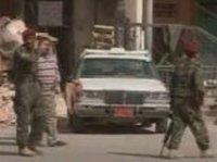 В Багдаде арестованы суннитские боевики