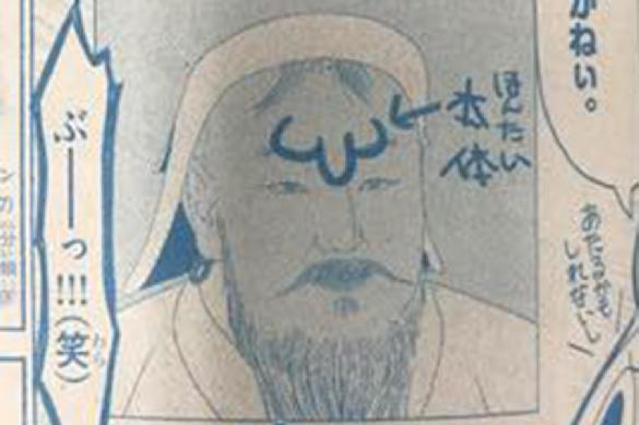 Японцев заставили извиняться за унижение Чингисхана. 383758.jpeg