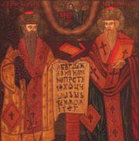 В России начались Дни славянской письменности и культуры