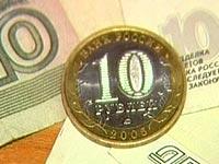 В России входит в обращение новая монета