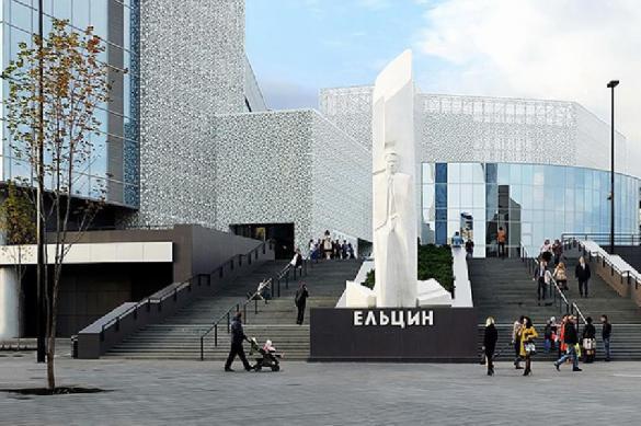 Нацболы сожгли Ельцина на столетие революции. 378759.jpeg