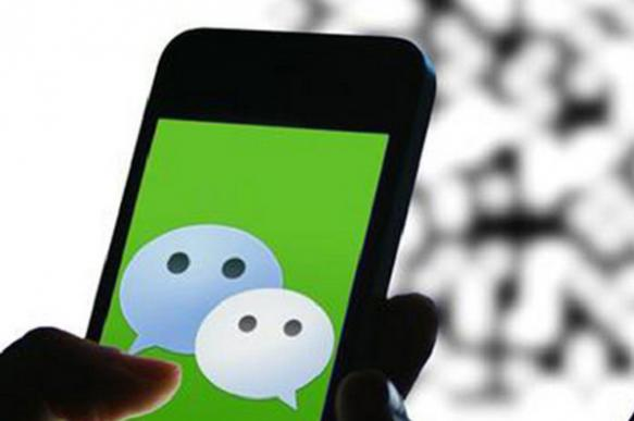 Мессенджер WeChat заблокировал канал Bitmain. 391759.jpeg