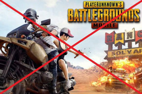 Индийские полицейские задержали десять подростков за игру в PUBG. 400759.jpeg