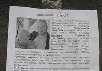 Житель Новосибирска утопил сына после развода с женой. 236760.jpeg