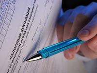 Вступает в силу новая налоговая декларация
