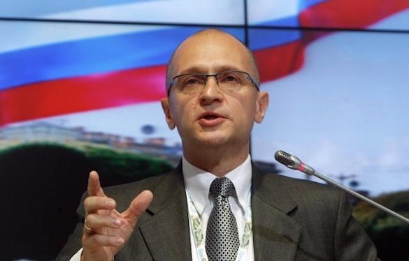 Сергей Кириенко: самые лучшие заявки на президентские гранты пришли из регионов. 372762.jpeg