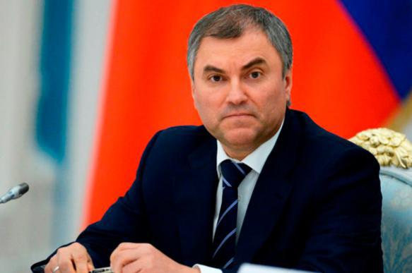 Спикер Госдумы предложил посчитать ущерб, нанесенный Крыму в составе Украины. 400762.jpeg
