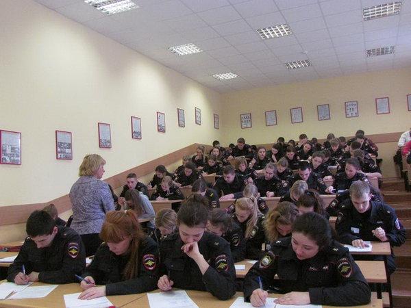 Кадеты МВД на занятиях