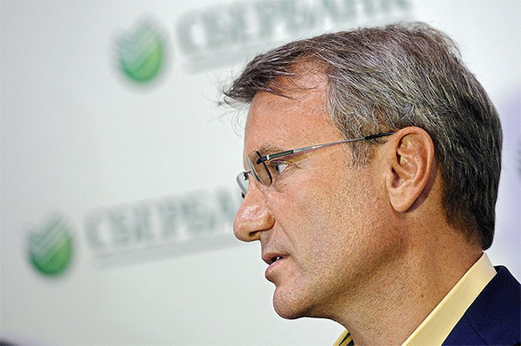Герман ГРЕФ: живете спокойно и не переживайте о рубле