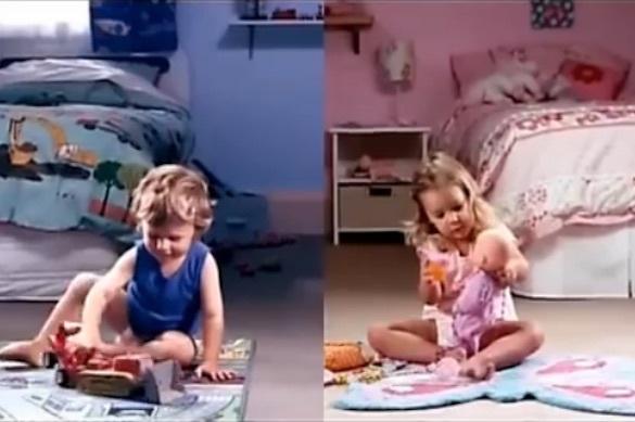 """Британской рекламе запретят показывать детям """"гендерные стереотипы"""". 371763.jpeg"""