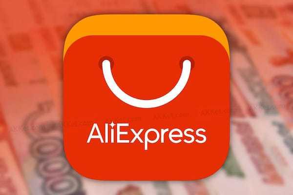 Чудеса: Aliexpress обещает доставку день в день. 389763.jpeg