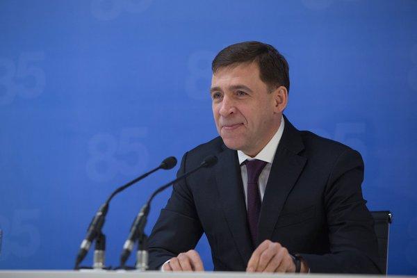 В Свердловской области удар по бюрократии и волоките наносят МФЦ. В Свердловской области удар по бюрократии и волоките наносят МФЦ.
