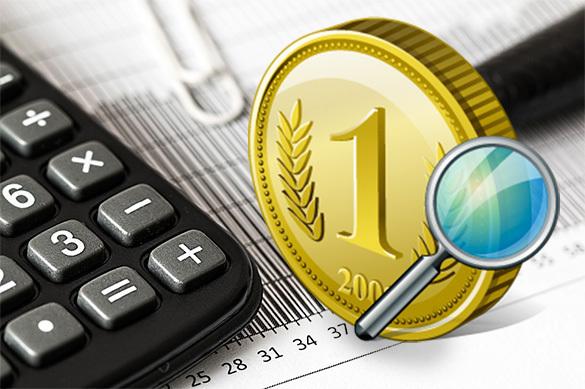 РФ имеет резервы повысить налоговый доход в бюджет — Валентин КАТАСОНОВ. РФ имеет резервы повысить налоговый доход в бюджет