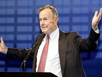 Буш-старший отметит круглую дату прыжком с парашютом