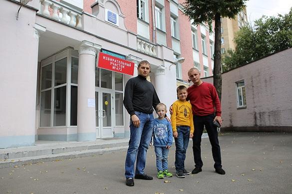 Социологи: Большинство москвичей знали о выборах. 375765.jpeg