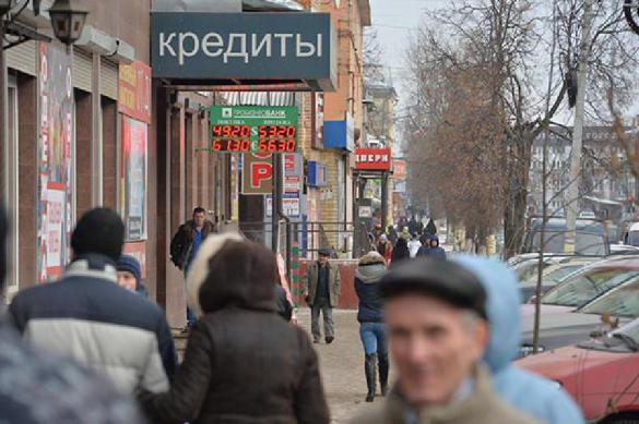 В России установлен рекорд по заявкам на кабальные кредиты. 390765.jpeg