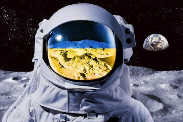 Власти Украины назвали Незалежную космической супердержавой. Власти Украины назвали Незалежную космической супердержавой
