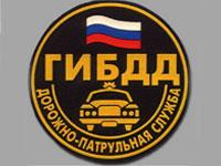 Гаишники не будут отлавливать должников на российских дорогах