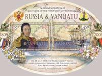 фото марочного блока, выпущенного Вануату по случаю празднования