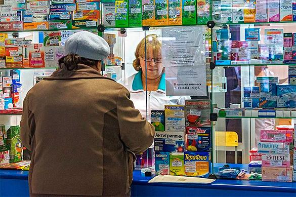 Аптеки заработали полмиллиарда рублей на продаже разрекламированных лекарств. Аптеки заработали полмиллиарда рублей на продаже разрекламирован