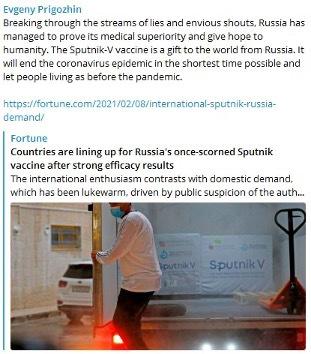 Пригожин выразил уверенность в эффективности вакцины